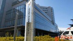 日本红十字会总医院