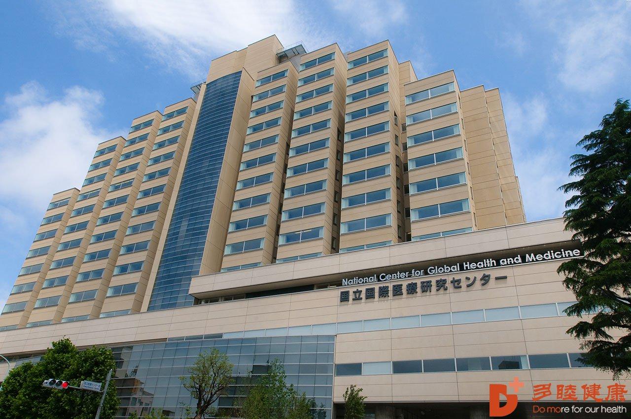 日本国立国际医院