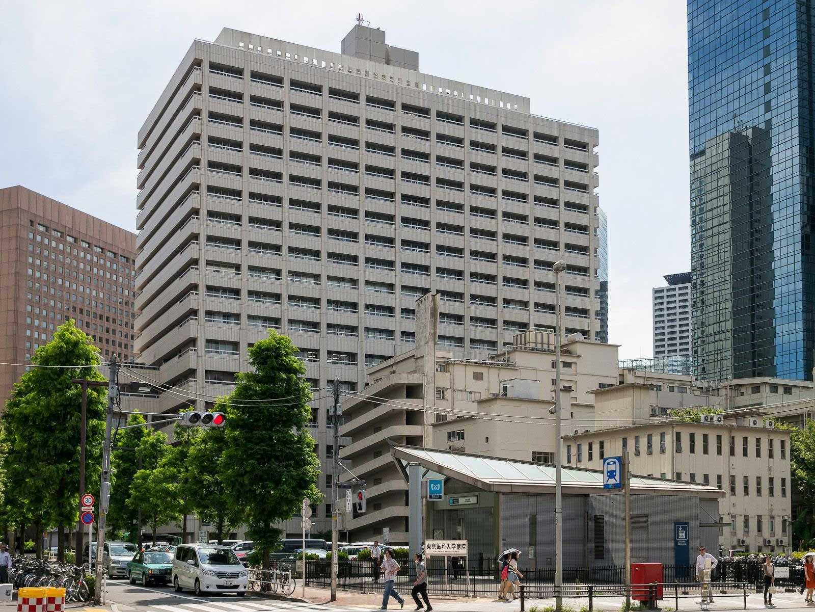 东京女子医科大学附属医院