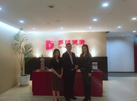 多睦健康和精英合伙人签署江苏省代理协议