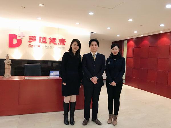 多睦健康实力签约东京MIDTOWN医疗中心 日本最豪华医院