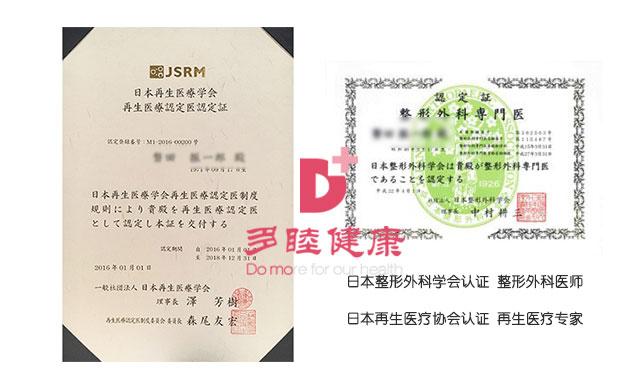 多睦健康获日本关节领域第一人亲自接见 骨关节患者的福音