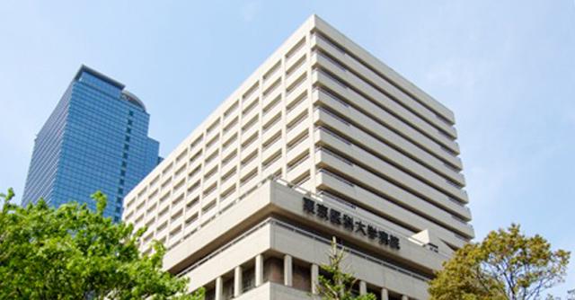 <b>东京医科大学附属医院</b>
