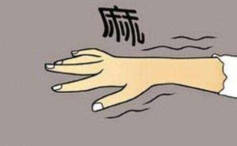 多睦健康提醒你,手脚常发麻,是这些疾病的信号