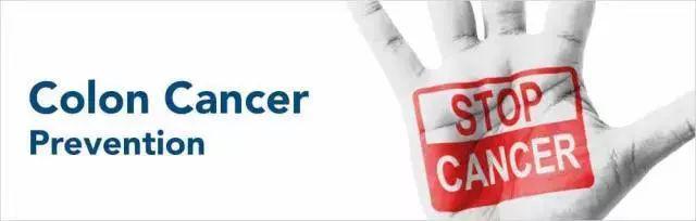 可防可治第一癌!大肠癌没那么可怕