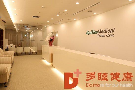 多睦健康|高达10多万的日本健康体检,收费算合理吗?