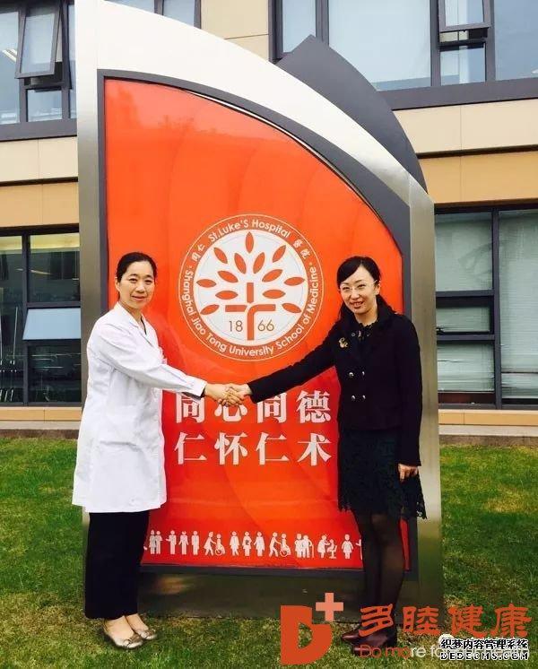 多睦健康与上海交通大学附属同仁医院达成战略合作