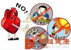 多睦健康|心血管疾病,从儿童开始防范