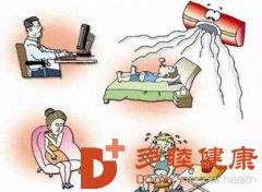 多睦健康 风湿病,不止是关节疼痛!