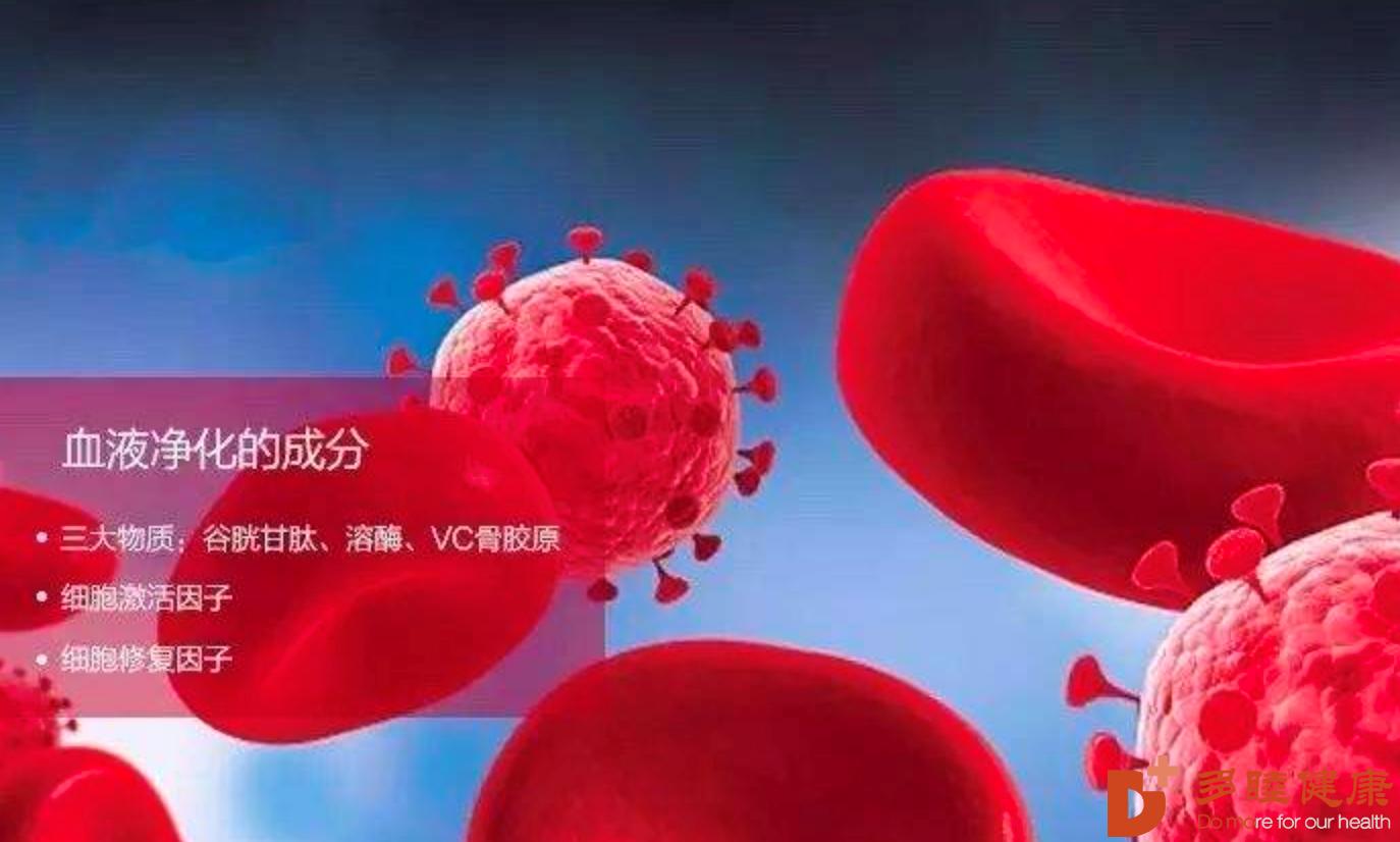 多睦健康| 血液净化疗法之DFPP(二重过滤血浆交换)治疗