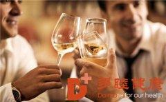 干细胞治疗|切莫贪杯!小心酒精性肝硬化