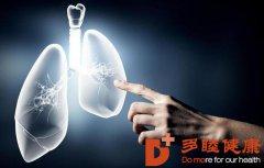 肺癌早期4大征兆不容忽视!