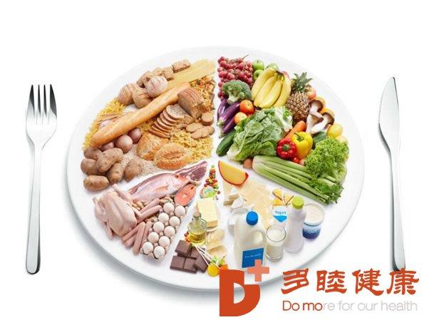 干细胞治疗|糖尿病患者的日常饮食三部曲