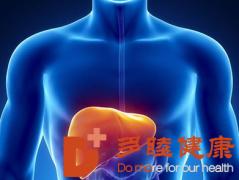 干细胞治疗|请注意!脂肪肝正在威胁你的健康