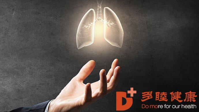 癌研有明|肺癌克星--质子重离子是怎样发挥效果的?