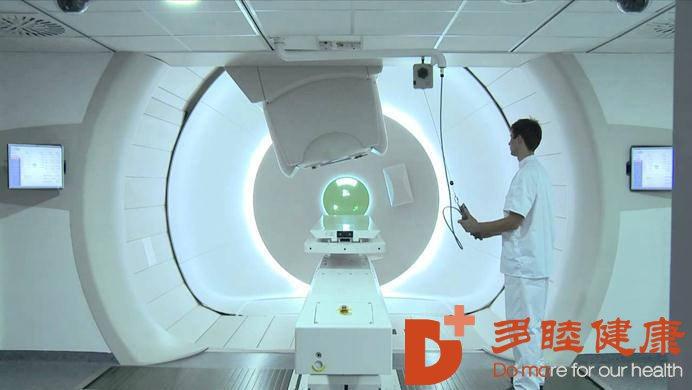 日本质子治疗肿瘤的优势及流程