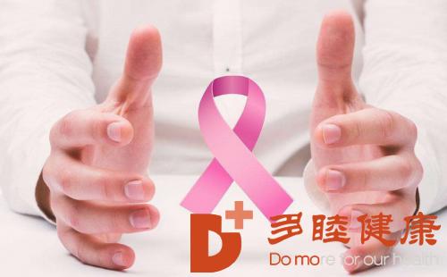 癌研有明|远离乳腺癌从控制体重开始
