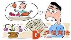 日本干细胞治疗|尿毒症是怎么引起的,尿毒症的病因及预防对策