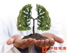 癌研有明|肺癌超准的诊断方法