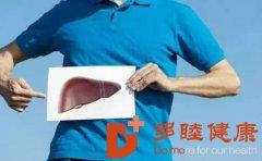 日本干细胞治疗|肝硬化可以治愈吗,盘点临床常见肝硬化治疗方法