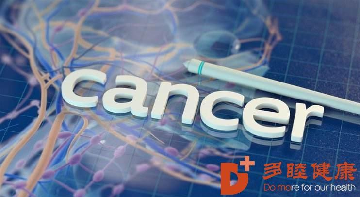 癌研有明 患子宫肌瘤之后 这些你需要注意的