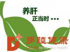 日本干细胞-夏季到来,肝硬化患者如何科学养肝?