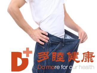 日本干细胞-糖尿病患者为什么会突然消瘦