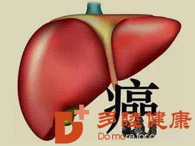 癌研有明-肝癌疾病患者的治疗药物 你了解了吗