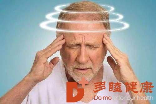 日本干细胞-糖尿病患者头晕不一定来自高血糖