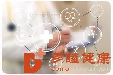 日本体检中的胃镜有什么特别的地方?