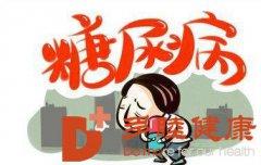 日本干细胞:糖尿病患者起了水泡应该怎样处理呢