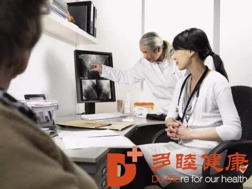 日本防癌体检医院:如何判断日本体检机构是否靠谱?