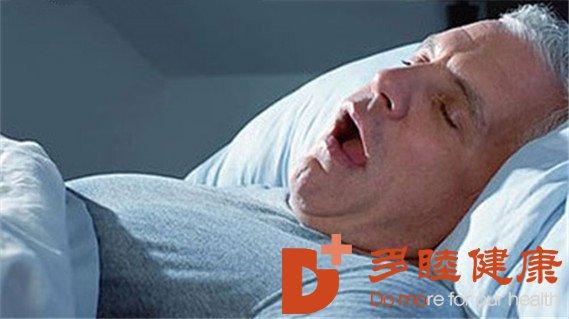 血液净化:更年期后女性易打呼!小心3征兆,诱发心血管疾病
