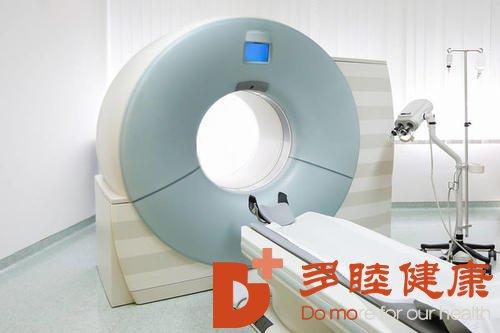 日本体检核磁共振检查 MRI 需要注意什么?