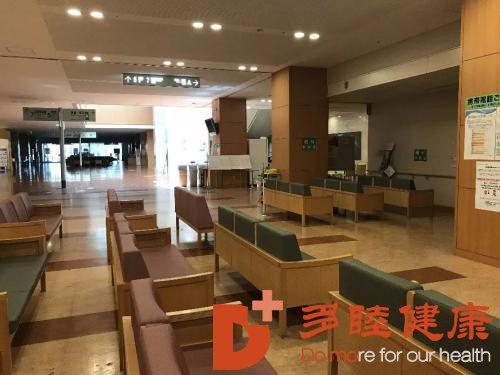 想去日本体检,如何判断一家医院靠不靠谱?