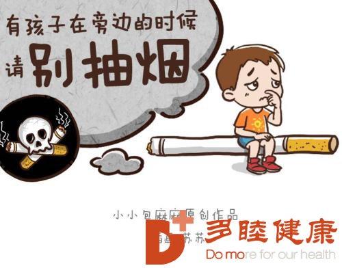 多睦知识:抽二手烟or 抽一手烟哪个诱发疾病危害大?