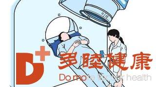 日本重离子治疗:关于真正的质子重离子治疗