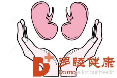 """血液净化:这些小动作,会造成高血压""""偷袭""""肾脏"""