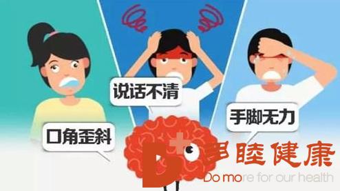 为何50岁就开始有脑溢血?留意3警讯避免中风不自知?