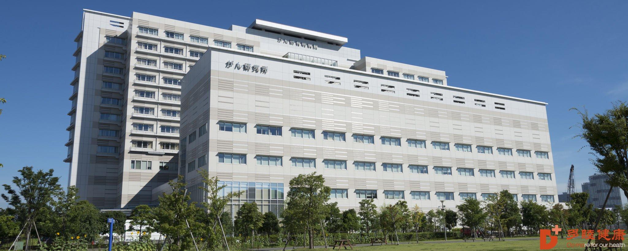 日本高级防癌体检的专业体现在哪些方面?
