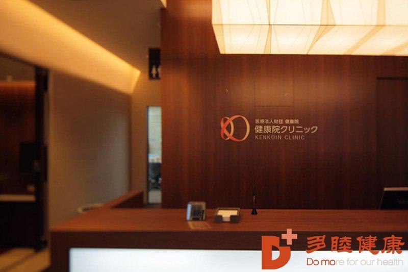 日本体检:亲身体验后,整理出的日本体检攻略