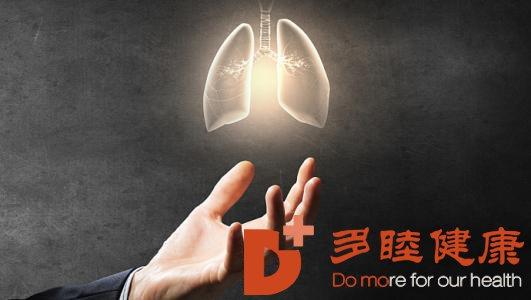 肺癌治疗:吸烟者会患上肺癌吗?给你一个完整的答案