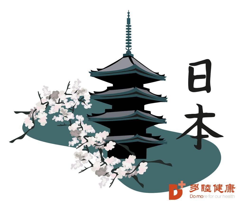 为什么选择去日本看病?价格公道服务怎么样?