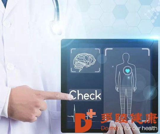 为什么选择去日本做高端医疗精密体检?中国的不行吗?