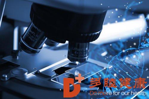 细胞免疫疗法治疗胰腺癌