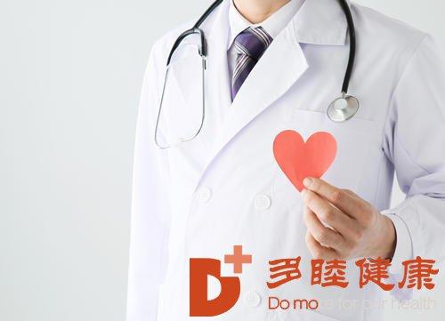 为什么选择去日本看病去日本看病需要准备哪些材料