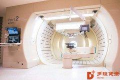 质子与重离子疗法为什么比普通放疗治癌效果更好?