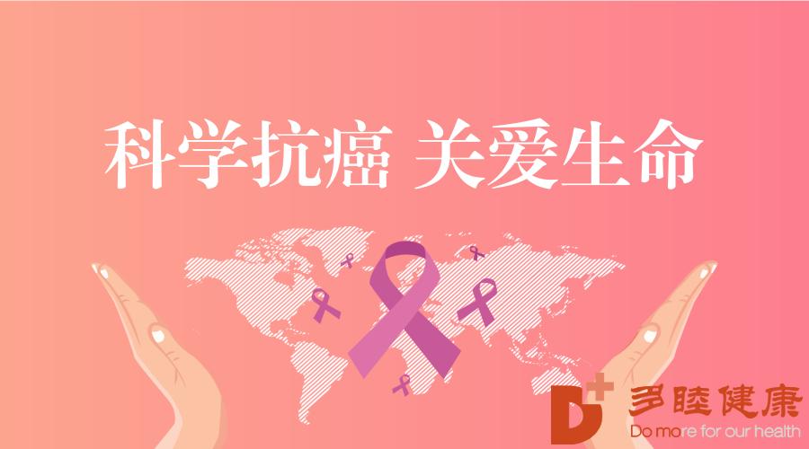 乳腺癌出国治疗:P53缺失或可造成乳腺癌转移