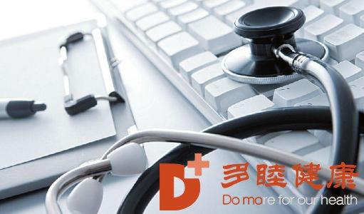 多睦健康:去日本体检和看病怎么样?