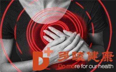 干细胞治疗终末期缺血性心肌病